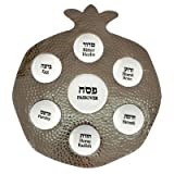 Hammered Aluminum Seder Plate with Ceramic Insets and Pomegranate Crown (White)