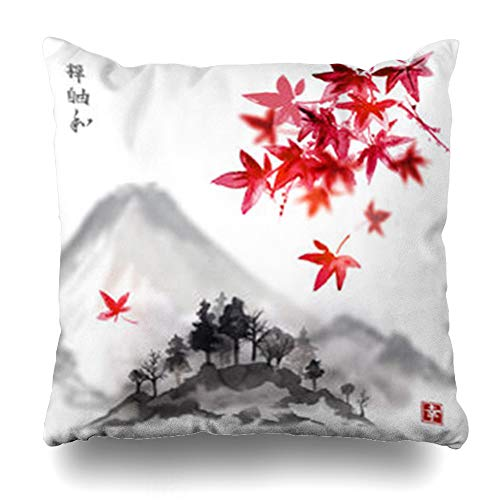 VivYES Throw Pillow Covers Square Size 20