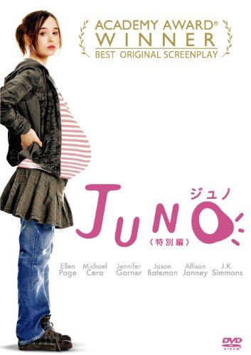 Movie Juno Special Japan FXBNG 36280 product image