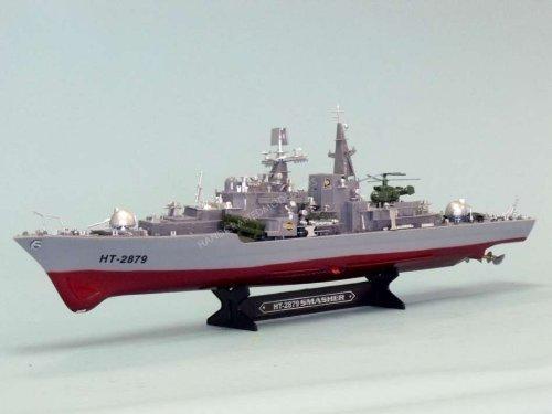 """Smasher Destroyer 31"""" RC HT-2879 War Ship"""