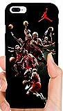 Jordan Mix Up Multiple Poses Bulls Basketball Phone Case Cover - Select Model (Galaxy Note 9)