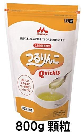 つるりんこ Quickly 800g 3袋セット【とろみ調整食品】   B07QVD6JLX