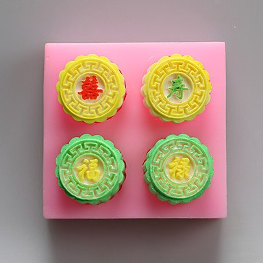 HJLHYL Fu Lu Shou Xi Chocolate Silicone Molds,Cake Molds,Soap Molds,Decoration Tools Bakeware by HJLHYL