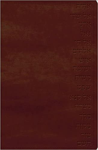 KJV Names of God Bible Mahogany, Hebrew Name Design