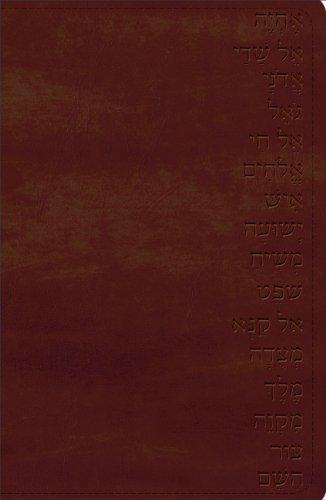 (KJV Names of God Bible Mahogany, Hebrew Name Design Duravella)