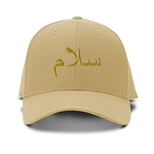 Peace-Salam-Arabic-Gold-Embroidery-Adjustable-Structured-Baseball-Hat