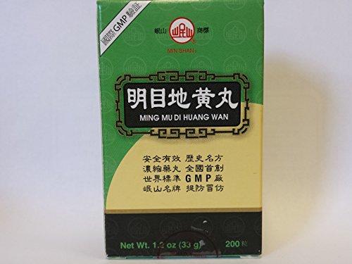 Di Huang Mu Wan Ming (Ming Mu Di Huang Wan - MS3610)