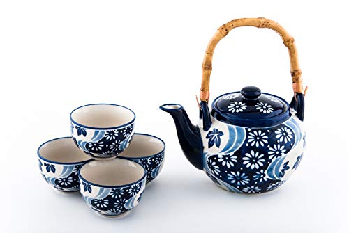 Hinomaru Collection Japanese Style Floral Design Tea Set Ceramic Teapot with Rattan Handle and 4 Tea Cups (Kiku Momiji)