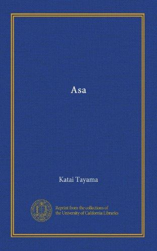 Asa (Japanese Edition)