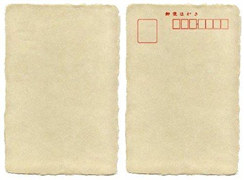 [해외]【 Amazon.co.jp 한정 】 화지 귀여운 澄 종이 ?き 화지 엽서 엽서 미 신 50 매입 / [Amazon.co.jp Limited] washi Kawasumi One-piece handmade washi postcard post card unbleached 50 pieces