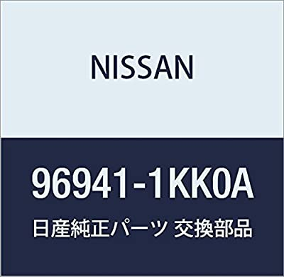 Nissan Finisher Cons - 96941-1KK0A by Nissan