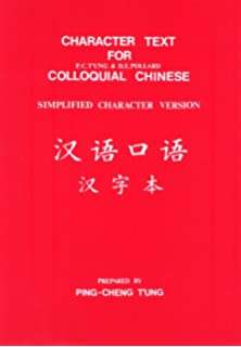COLLOQUIAL CHINESE DOWNLOAD