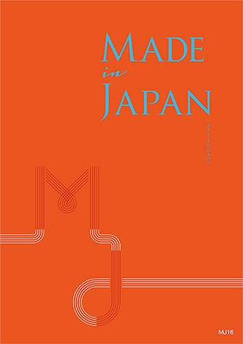 CONCENTmade in Japan メイドインジャパン カタログギフト〔MJ16コース〕¥11,130 B0050Y6NB6