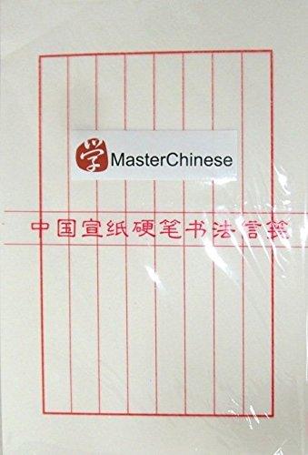 中国書道漢字小さなスクリプトLoose Rice Paper – 垂直線 B00H539X4E