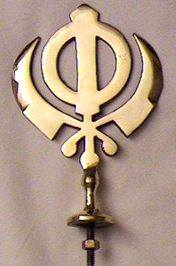 Brass Khanda For Car Automotive