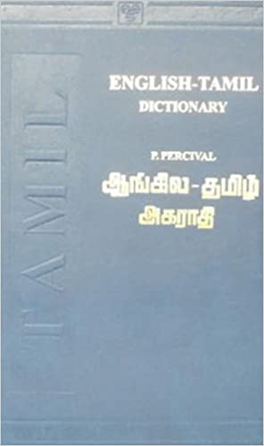 Percival's English-Tamil Dictionary: P  Percival