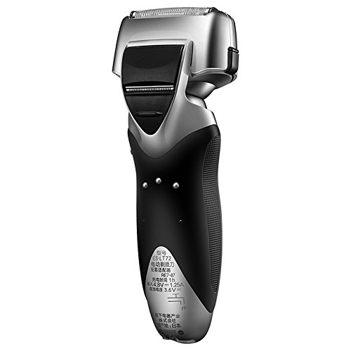 Panasonic 松下 ES-LT72-S405 朗达系列 电动剃须刀 699元包邮