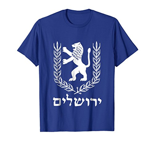 Jerusalem Flag - Mens Lion Of Judah Jewish Pride Israel Flag Jerusalem Hebrew Tee 3XL Royal Blue