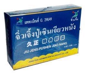 Jiu Jeng Pushen Jiao Nang Chinese Herb Tonic for Men to Make Love Long