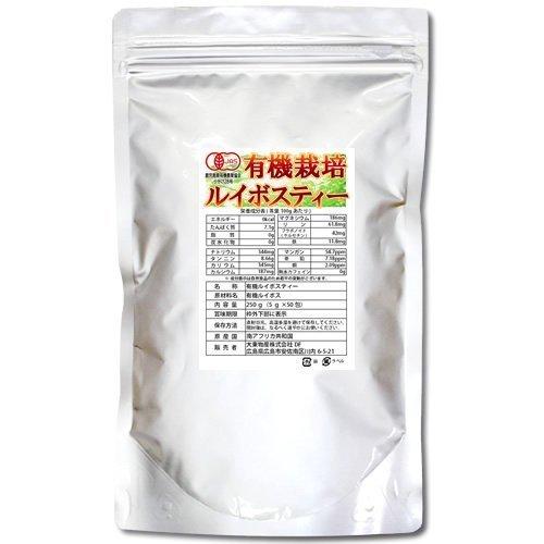 Rooibos Organic 250g (5g X 50pc) tea bag by Healthy drinks, tea, water, etc.