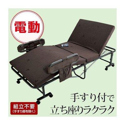高床式高反発電動ベッド(折りたたみベッド) 〔シングルサイズ〕 手すり/キャスター付き 〔完成品〕[通販用梱包品] B07DMWHYN8