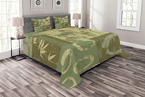Ambesonne Bamboo Bedspread Set King Size, Zen Circle and Bamboo Silhouette Over Vintage Color Oriental Eastern Patchwork Art Print, Decorative Quilted 3 Piece Coverlet Set with 2 Pillow Shams, Mint