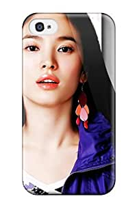 DavidMBernard Design High Quality Fresh Song Hye Kyo Cover Case With Excellent Style For Iphone 4/4s