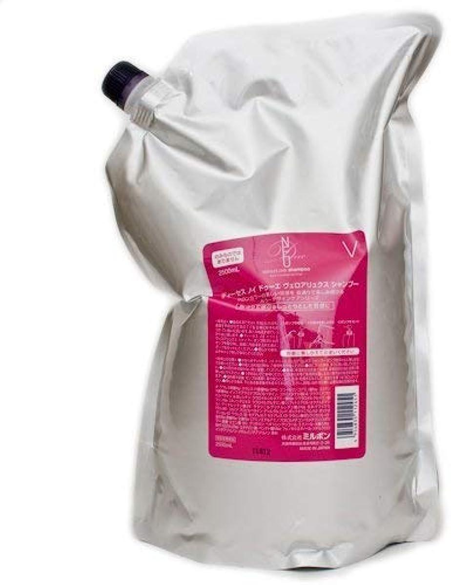 [해외] 밀본 노이 듀에 벨루어 럭스 샴푸 리필 2.5L