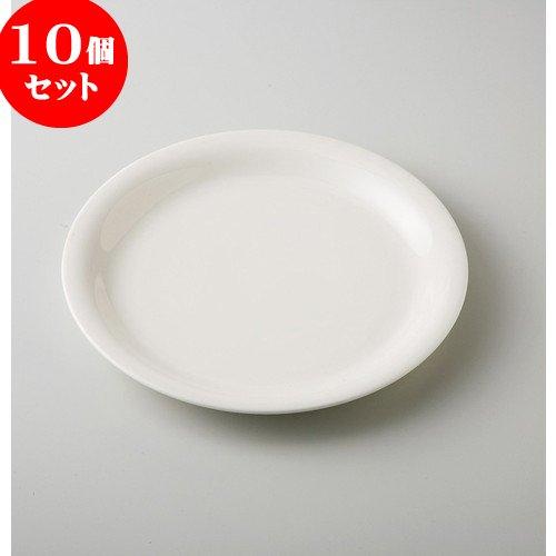 10個セットNBマリン 11吋ディナー皿 [ 30.4 x 3.1cm 967g ] 【 B&W 】 【 レストラン ホテル 洋食器 飲食店 業務用 シンプル 】   B07518PQYR