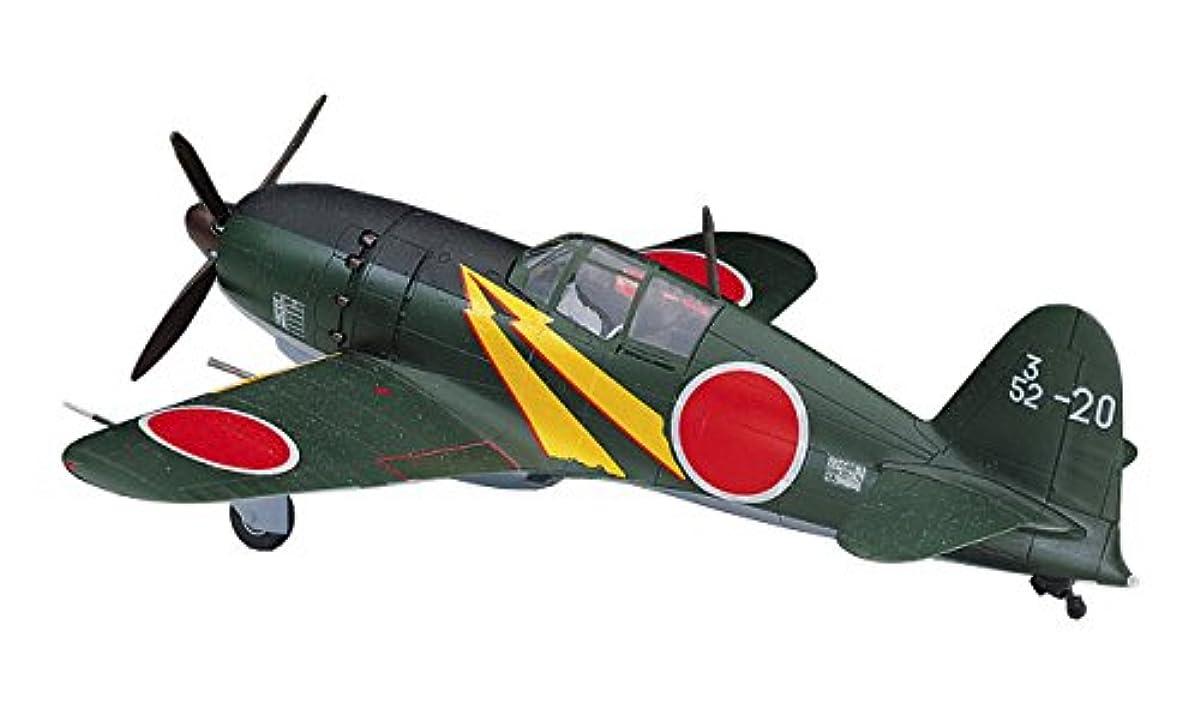 [해외] 하세가와 1/72 일본 해군 미쓰비시 J2M3 국지 전투기 천둥과 번개 프라모델  A5