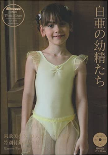 Teenage Girls Photo Book Japan Import Sexy Super Cute Mook