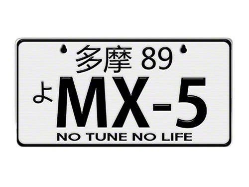 JDM Style, Universal Suction-Cup Fit, MX-5 NRG Innovations MP-001-MX5 Aluminum Mini License Plate