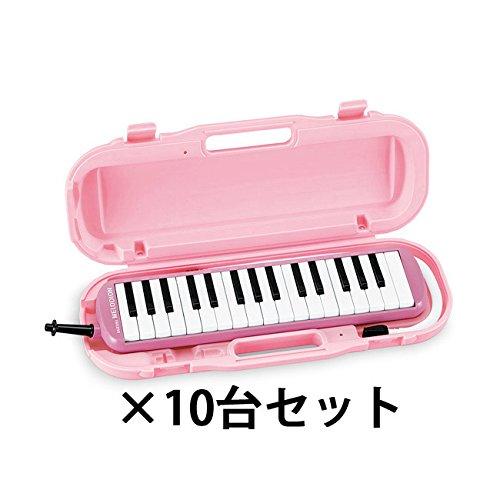 SUZUKI MXA-32P ピンク 鍵盤ハーモニカ メロディオン 【10台セット】 【小学校推奨アルト32鍵盤】 【唄口ホース付】 【ハードケース付】 スズキ   B07CRHYYCF