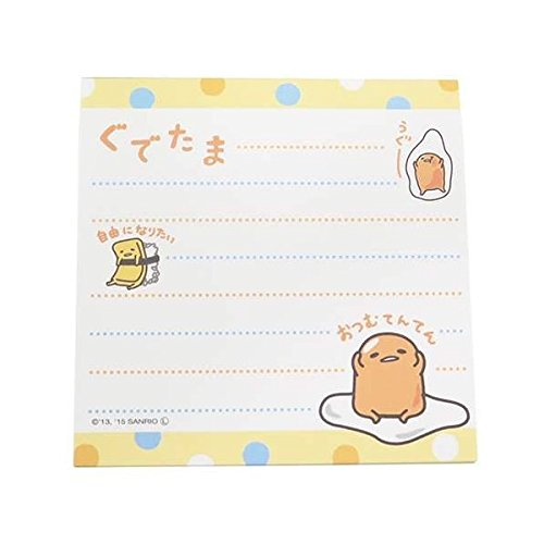 Gudetama Memo Pad Notes Letter Limited Edition Sanrio New Character Japan