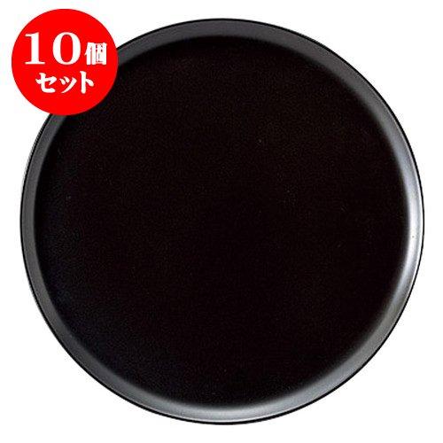 10個セット エクシブ 31cmピザ皿(黒マット) [D31.7 X H1.6cm] 洋食器 モダン レストラン ウェディング バー カフェ 飲食店 業務用 B01J95CCOI Parent