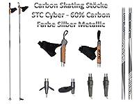 Carbon Langlauf Skating Skistöcke 165 cm 60% Carbon