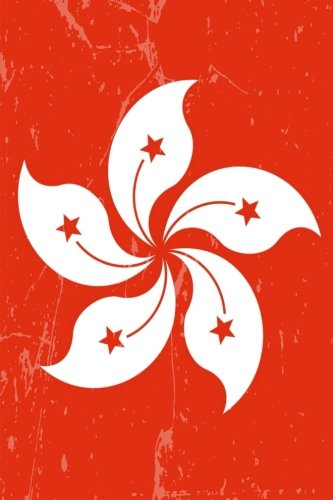 (Hongkong Flag Journal: Hongkong Travel Diary, Hongkong Souvenir, lined Journal to write in)