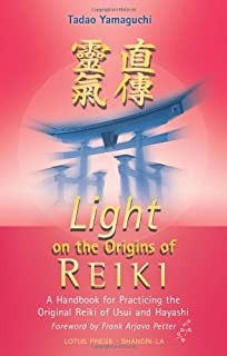 Reiki the true story an exploration of usui reiki don beckett light on the origins of reiki a handbook for practicing the original reiki of usui fandeluxe Gallery