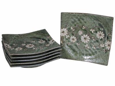 Ceramic Armor Plate (Cosmos Asian Square Plates Set for Six)