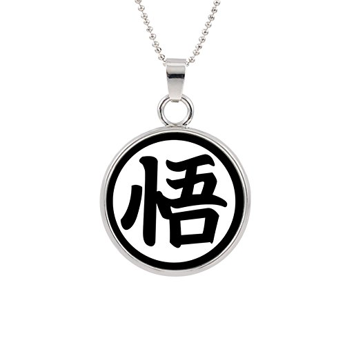 Amazon.com: Dragon Ball Z Dbz logo collar colgante Anime ...