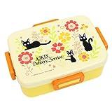 japanese bento microwavable - Kiki's Delivery Service Design Bento Lunch Box (650ml)