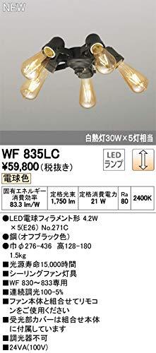 オーデリック/シーリングファン WF835LC   B07T956JDL