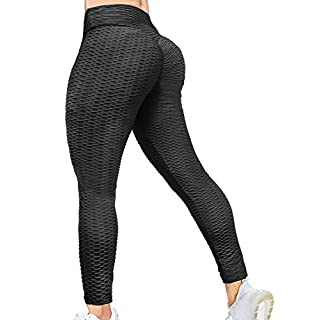 Booty Yoga Pants Women,High Waisted Ruched Butt Lift Textured Scrunch Tummy Control Slimming Leggings Workout Tights(Black,M)