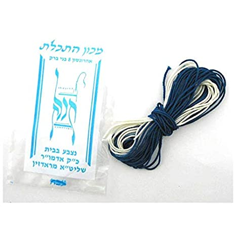 tekhelet tzitzit tzitzit for sale