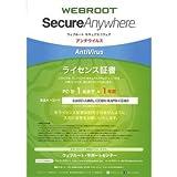Webroot SecureAnywhere AntiVirus 1ユーザー 1年版 [ライセンス版]
