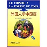 Chinese Language Learning for Foreigners(II)(Chinese Edition)