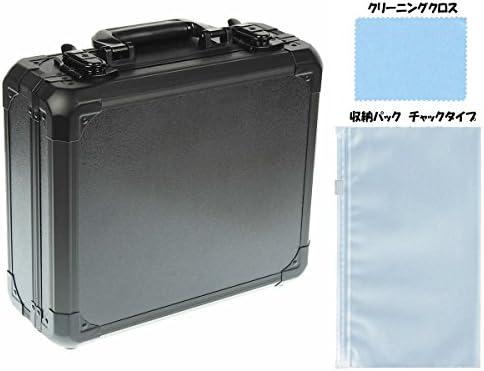 AG DJI MAVIC2 PROZOOM 용 포트폴리오 블랙 자물쇠 잠금 가능 가볍고 튼튼하고 수납 전용 케이스 (MAVIC2 PROZOOM 용 포트폴리오 블랙) / AG DJI MAVIC2 PROZOOM Attaincase Black LockAble Lightweight Heavy Duty Storage Case (MAVIC2 PROZOOM At...