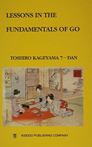 lessons-in-the-fundamentals-of-go-beginner-and-elementary-go-books