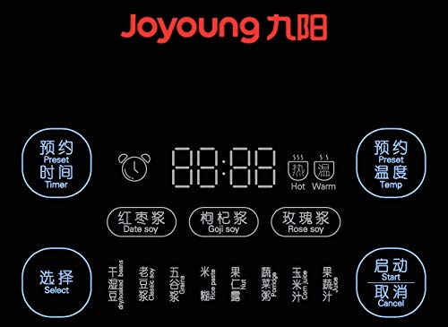 Joyoung P10 Soy Milk Maker - Filterless Soybean Machine with Automatic Hot & Warm Function, Stainless Steel, 5-inch Touch Screen, 900~1300 ML, 2019 … by JOYOUNG (Image #1)