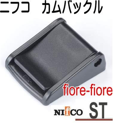 NIFCO ニフコ カムバックル (ストッパーカバー付きコキ) STシリーズ ST15 ST20 ST25 ST38 (25ミリ 100個セット, クロ) 25ミリ 100個セット クロ B07N86T3QC